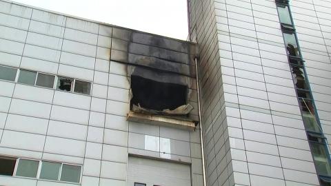 """'15명 사상' 남동공단 화재 """"경보기 고의로 껐다"""""""