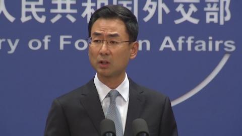 中 CCTV, 남북 정상 합의문 발표 생중계