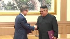 '평화, 새로운 미래' 2018 남북정상회담 평양 2일차 (11)