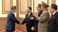 '평화, 새로운 미래' 2018 남북정상회담 평양 2일차 (12)