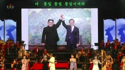 '평화, 새로운 미래' 2018 남북정상회담 평양 2일차 (13)
