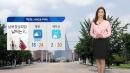 [날씨] 오늘 전국 약한 비…낮 동안 서늘