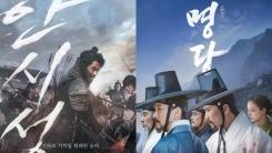 추석 극장가 '안시성'의 승전보...'명당' '협상' 뒤이어