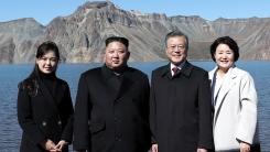 '평화, 새로운 미래' 2018 남북정상회담 평양 3일차 (12)