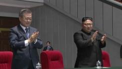 '평화, 새로운 미래' 2018 남북정상회담 평양 3일차 (13)