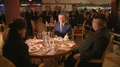 [남북정상회담 현장영상] 평양 식당 찾은 대통령...무슨 이야기 나눴나?