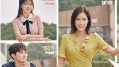 """'강남미인' 측 """"10월 세부 포상휴가...주연진 참석 예정"""" (공식)"""