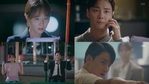 윤시윤♥이유영 꽉찬 해피엔딩...'친판사', 수목극 1위로 종영