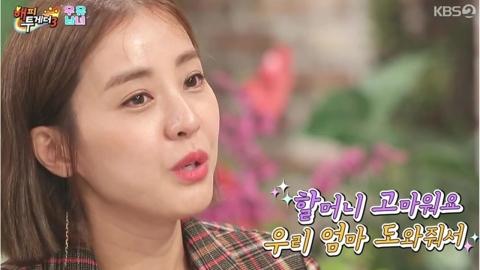 '해투3' 박은혜, 쌍둥이 자랑부터 진행본능까지...예능감 폭발