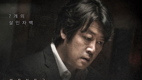 """'암수살인' 측 """"유가족 상영금지가처분 신청...소통 부족 죄송"""" (공식)"""