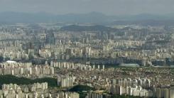 [15시 뉴스인] 수도권 주택 공급 방안 발표...주요 내용은?