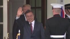 힘실린 문 대통령 '중재 외교'...다음 주 트럼프 만난다