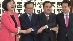 """""""연내 남북 국회회담"""" vs """"NLL 포기, 책임 물을 것"""""""