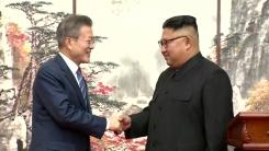 """""""적대행위 금지·핵시설 폐기""""...종전선언으로 이어지나"""
