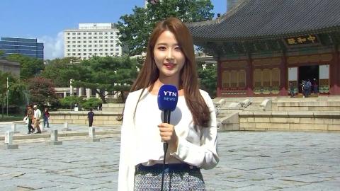 [날씨] 추석 연휴 첫날 전국 '쾌청'...보름달 볼 수 있다