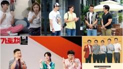 #가족#인문학#이영애#박찬호...추석 접수할 新예능은?