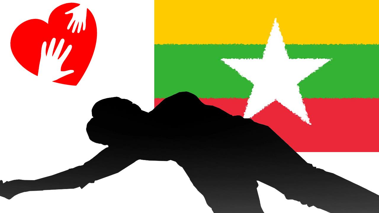 불법체류 단속 중 사망한 미얀마 청년, 한국인 4명에게 장기기증