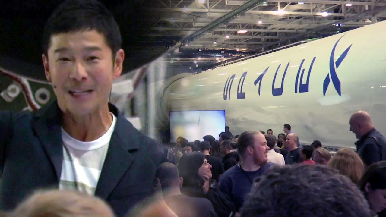 일본인 억만장자, 2023년 민간인 최초로 달 여행