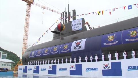"""北 """"3천 톤급 잠수함 진수식, 반민족적 행위"""""""