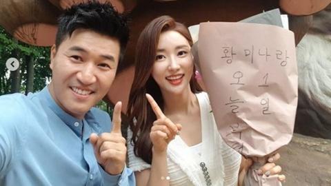 '연애의 맛' 김종민♥황미나, 달달+설렘 '오늘부터 1일' 인증샷