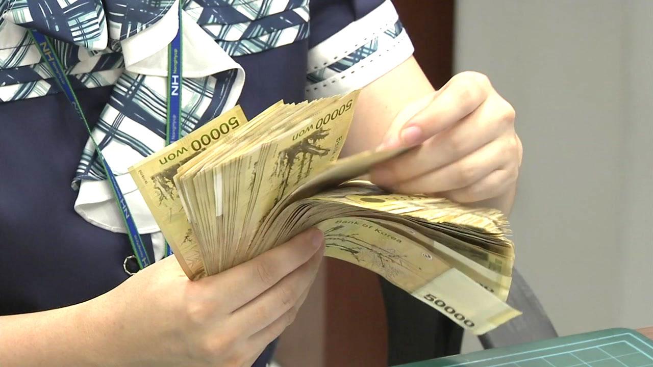 주택담보 대출금리 5% 육박...가계부채 관리 '비상'