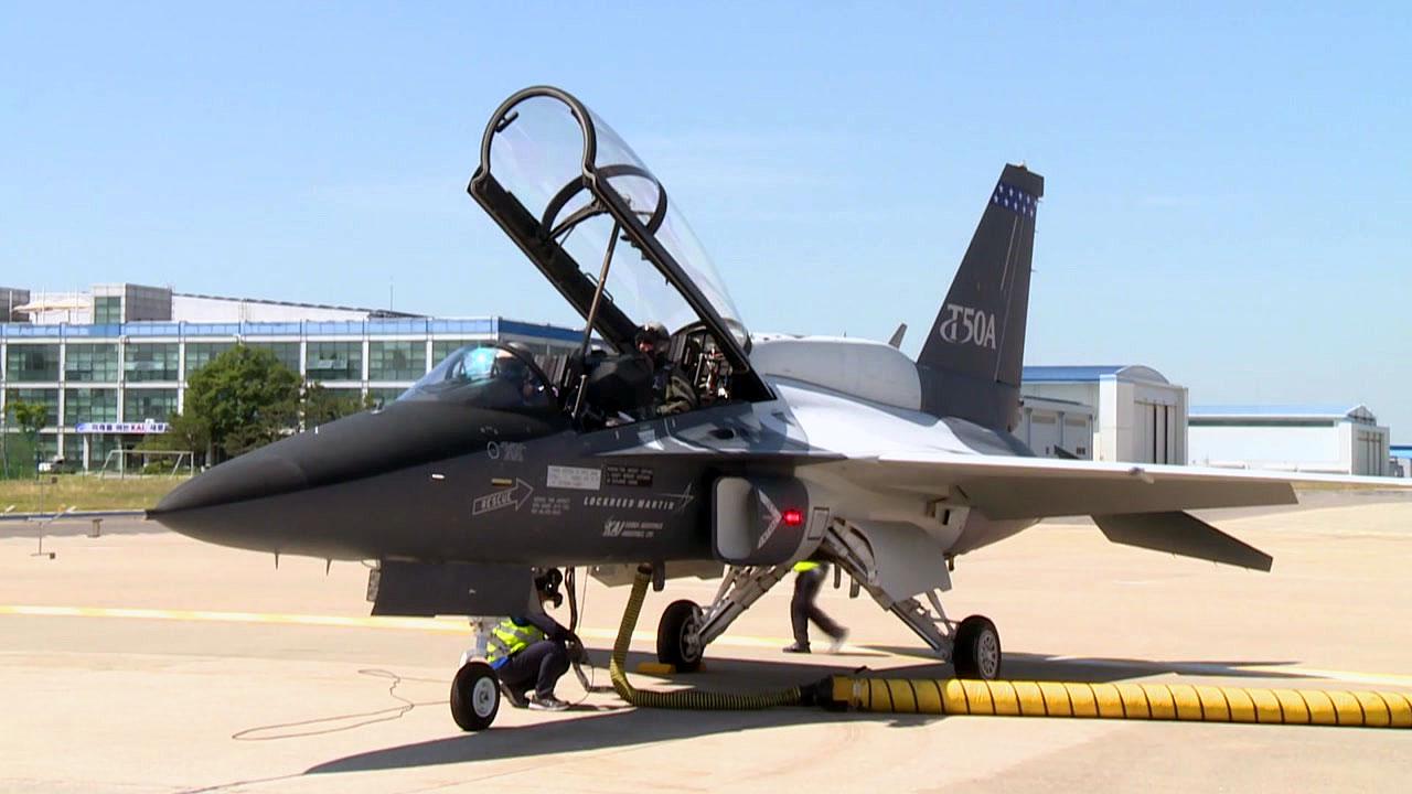 KAI, 미 공군 훈련기 교체 사업 입찰서 실패