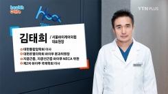 전이성 간암의 하이푸 치료법
