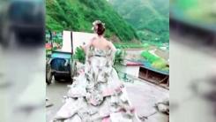 [지구촌생생영상] 시멘트 포대 40개로 만든 웨딩드레스