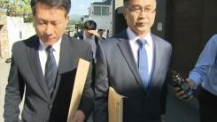 [취재N팩트] 검찰, 양승태 前 대법원장 USB 확보...사법농단 정점 수사