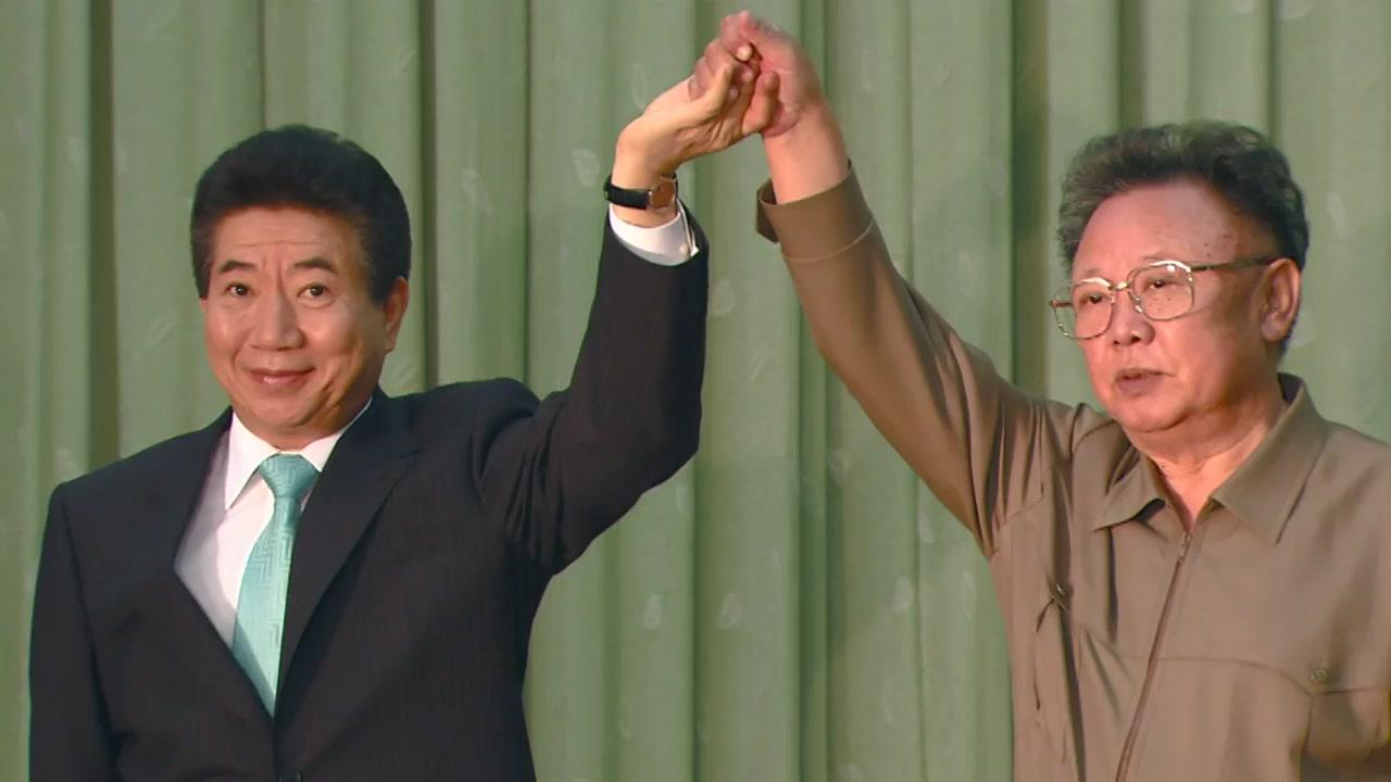 정치]평양에서 남북 함께 '10.4 선언 11주년' 행사...남북국회회담도 성사될까? | YTN