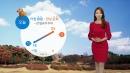 [날씨] 오늘 태풍 '콩레이' 간접 영향...남부 오...