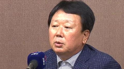 선동열 감독, 오늘 기자회견...아시안게임 선수 선발 의혹 해명