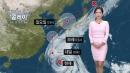[날씨] 태풍 '콩레이' 북상...오늘부터 남부 간접...