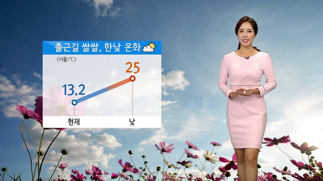 [날씨] 온화한 가을 날씨...내일~모레 전국 비바람