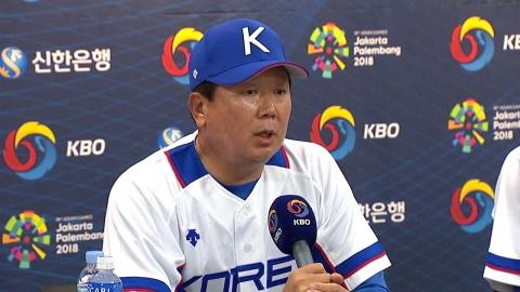 선동열 야구 국가대표 감독 오늘 기자회견