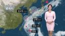 [날씨] 태풍 '콩레이' 경로 보니...오후부터 제주 비
