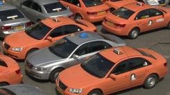 [취재N팩트] 서울 택시 기본요금 최대 4천 원으로 오를 듯