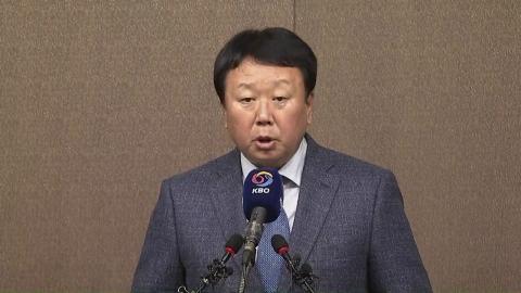 """선동열 야구 대표팀 감독, """"대표 선수 선발과정 공정했다"""""""