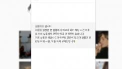 """구하라 전 남자친구 최모씨 근무했던 미용실 """"최씨 해고"""""""