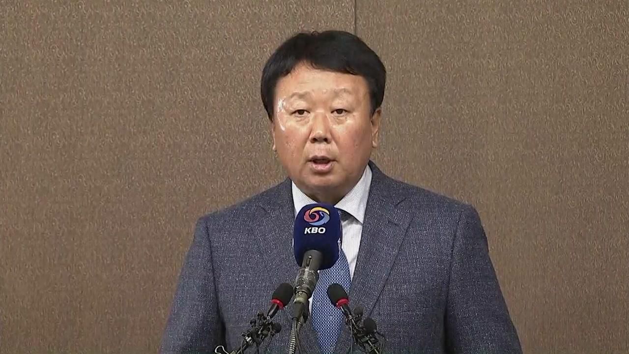 """선동열 감독 """"선수 선발 과정 청탁·불법 행위 없었다""""_이미지"""