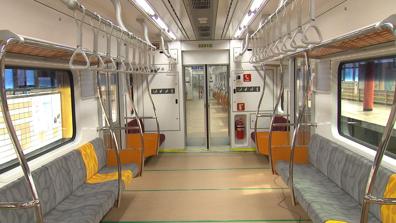 지하철 3호선에 결핵 환자...승객 하차 조치