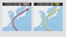[날씨] 가을 태풍 '콩레이' 북상...2년 전 '차바'...