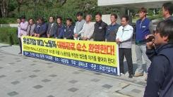 """대법원 """"유성기업 재해고 무효""""...노조 """"과제 남아"""""""
