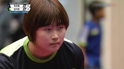 삼성생명, 실업탁구리그 챔프전 동반 우승