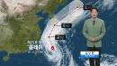 [날씨] 태풍 '콩레이' 북상 중...전국 강풍 동반...