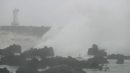 [날씨] 태풍 '콩레이' 북상 중...가장 영향 받을 ...