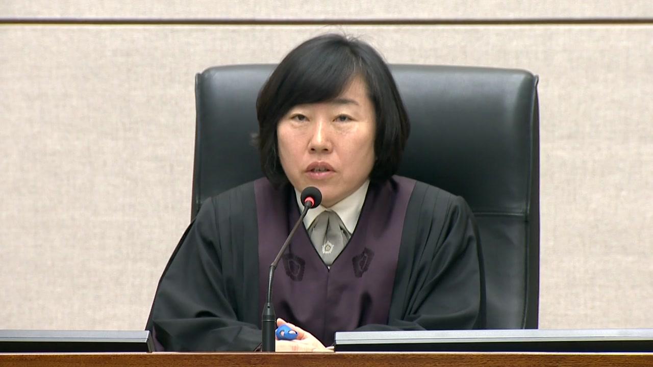 """""""다스는 이명박 것""""...법원, 징역 15년 선고"""