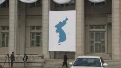"""""""10·4선언 정신 잇자""""...남북 첫 공동 행사"""
