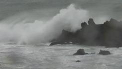 태풍 '콩레이' 빠르게 북상...제주, 태풍 특보 확대