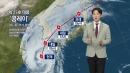 [날씨] 내륙 비바람 차츰 강해져...내일 정오 부...